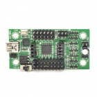 DAGU V27 Mini Driver Controller Panel - Green + Black
