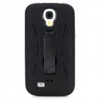 Protective ABS + Silicone Back Case w/ Stand for Samsung Galaxy S4 i9500 - Black
