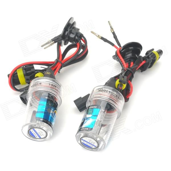 Merdia H11 35W 4300K 3000lm Yellow Light Car HID Xenon Lamps (DC 12V / 2 PCS)