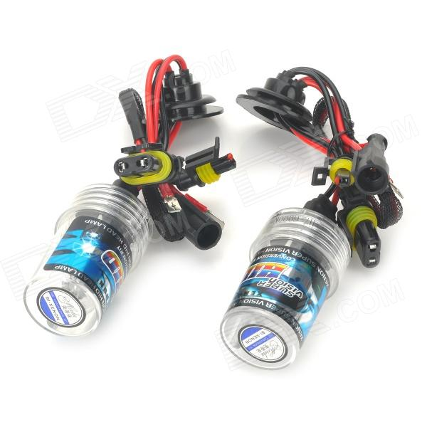 Merdia H7 35W 6000K 3000lm Blue White Light Car HID Xenon Lamps (DC 12V / 2 PCS)