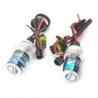 Merdia H1 35W 6000K 3000lm Blue White Light Car HID Xenon Lamps (DC 12V / 2 PCS)
