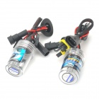 Merdia 9006 35W 4300K ​​3000lm Yellow Light Car HID-Xenon-Lampen (DC 12V / 2 PCS)