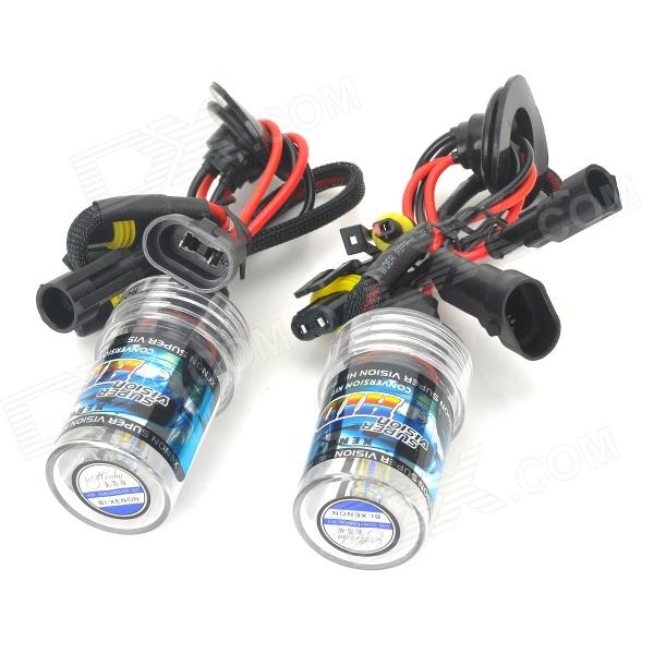 Merdia 9005 35W 3000K 3000lm Golden Light Car HID Xenon Lamps (DC 12V / 2 PCS)