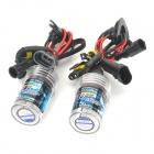 Merdia 9005 35W 3000K 3000lm Golden Light Car HID-Xenon-Lampen (DC 12V / 2 PCS)