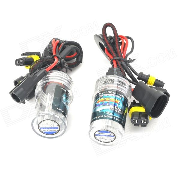 Merdia 9005 35W 3200lm 6000K Blue White Light Replacement Car HID Xenon Lamp (12V / 2 PCS)