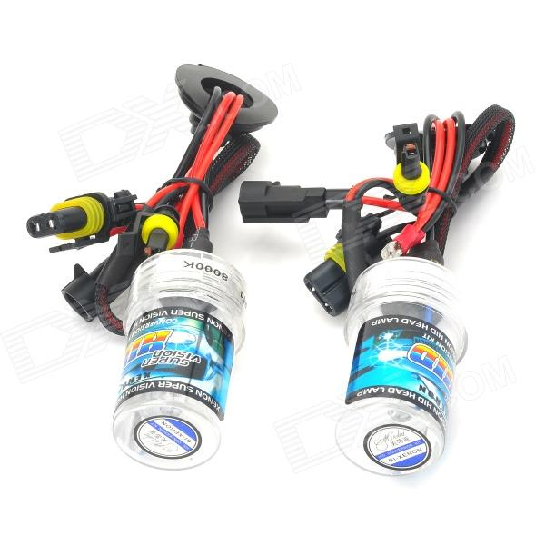 Merdia H1 35W 3200lm 8000K Blue Light Replacement Car HID Xenon Bulbs (12V / 2 PCS)