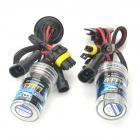 Merdia 9005 35W 3000lm 4300K Yellow Light Replacement Car HID Xenon Bulbs (12V / 2 PCS)