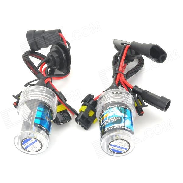 Merdia 9006 35W 3000lm 3000K Golden Light Replacement Car HID Xenon Bulbs (12V / 2 PCS)