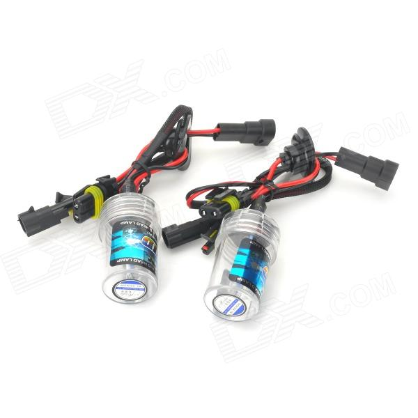 Merdia 9006 35W 3200lm 8000K Blue Light Replacement Car HID Xenon Lamp (12V / 2 PCS)