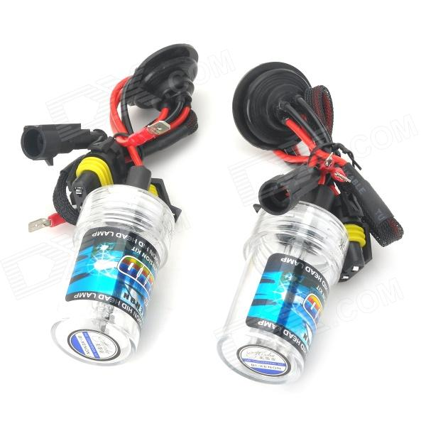 Merdia H1 35W 3000lm 4300K Yellow Light Replacement Car HID Xenon Bulbs (12V / 2 PCS)