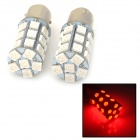 1157 2.8W 432lm 622~770nm 27-LED Red Light Car Brake Lamps (2 PCS)