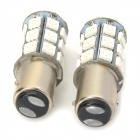 1157 2.8W 432lm 622 ~ 770nm 27-LED Red Light Lâmpadas de freio do carro (2 PCS)