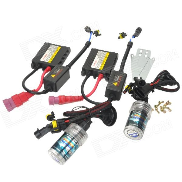 Merdia 9006 35W 3000lm 6000K Blue White Light Car HID Xenon Lamps w/ Ballasts Kit - Black (Pair)