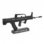 1:3 Assembly Stainless Steel Gun Model Chinese QBZ 95-Type Assault Rifle - Black