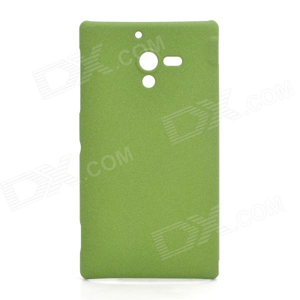 Protective Frosted PC Back Cover Case for Sony Xperia ZL L35H / LT35h - Olive Green - DXPlastic Cases<br>Quantity 1 Piece Color Olive green Material Plastic Compatible Models Sony Xperia ZL L35H / LT35h Other Features Frosted design anti slip sweet resistant anti finger print. Ultra-thin lightweight easy installation. Protects your cell phone from scratches dust and shock. Packing List 1 x Case<br>