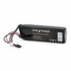 "LAF2200-2S-8 7.4V ""2200"" Li-ion Polymer Battery for Futaba 8FG / 12FG Remote Controller - Black"