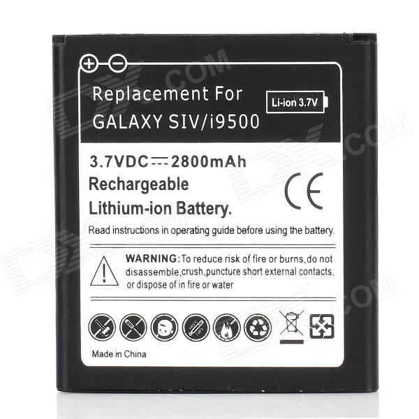 3.7V 2800mAh Backup / Replacement Dual-cell Decoded Battery for Samsung Galaxy S4 / i9500 - Black