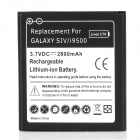 3.7V 2800mAh Backup / substituição Dual-célula Decoded Bateria para Samsung Galaxy S4 / i9500 - Black