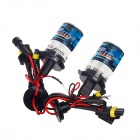 Explorer H8 35W 8000K 3200lm Blue White Light Car HID Xenon Lamps w/ Ballasts Kit (DC 12V / 2 PCS)