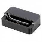 Syncing and Charging Docking Station + USB Data / Charging Cable for Samsung Galaxy S4 - Black