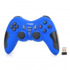 FV-W520D 2.4G Wireless Dual Shock Game Controller for PS3 / PC - Blue + Black