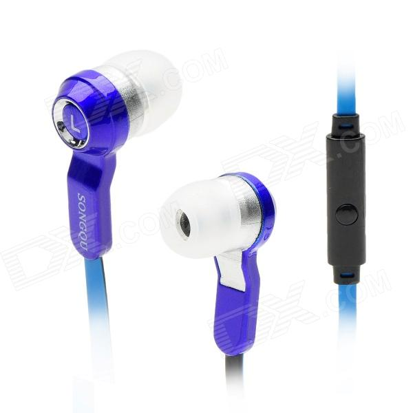 SQ-IP1013 Stylish In-ear Earphones w/ Microphone - Deep Blue + Black + Blue (3.5mm Plug / 120cm) songqu sq ip2011 stylish in ear earphones w microphone blue black white