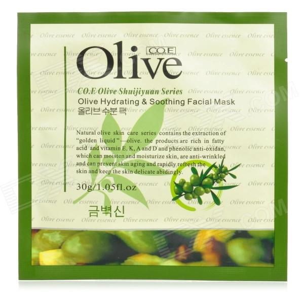 Olive CYW1824 Olive Oil Hydrating Soothing Beauty Facial Mask - White saffron essential oil deep water locking moisture facial mask pack 10 pcs