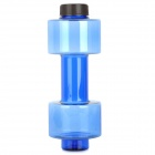Dumbbell Style Sports Fitness Water Bottle - Translucent Blue + Brown (550ML)