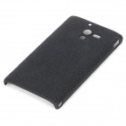 Special Protective Quicksand PC Back Case for Sony Xperia ZL X Z LT35h L35H - Black