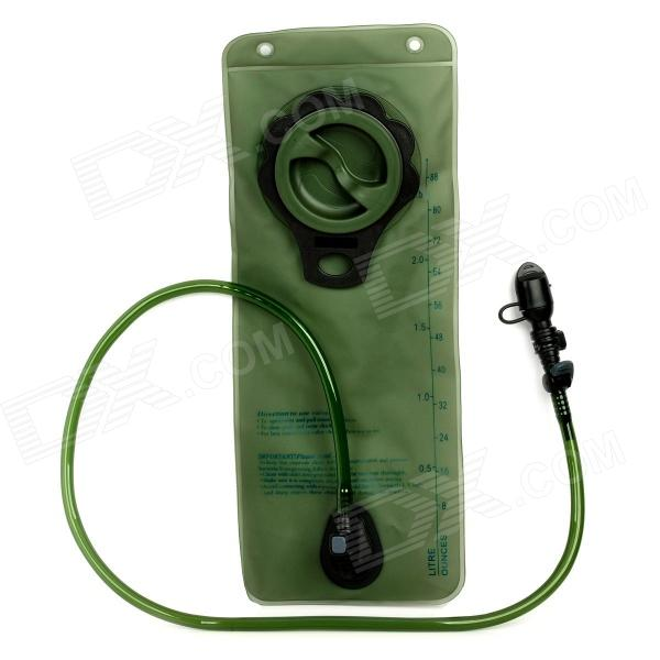HASKY XQQ-SH-19 Outdoor TPU Water Storage Bag - Army Green (2.5L)