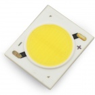20W 2000lm 7000K Cool White Square Ceramic COB LED Light - Silver + Yellow (30~33V / 24 x 20mm)