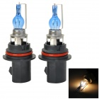 HIRYH250 9007 100W 2500lm 4000K Warm White Car Light Bulbs - Blue (Pair/DC 12V)