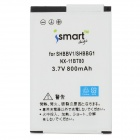 ismartdigi SHBBV1/SHBBG1 3.7V 800mAh Battery for Sharp NX-1BT80 / XN-1BT61 / 816SH + More - White
