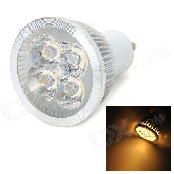 GU10 4W 440lm 3500K Warm White 4-LED Light - Silver + White