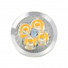 GU10 4W 3500K 440lm Warm White 4-LED Light - Silver + Branco