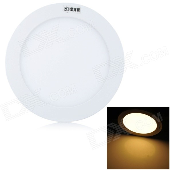 Resch Dayton 12W 3000K 1260lm LED Warm White Ceiling Lamp (AC 110~220V)