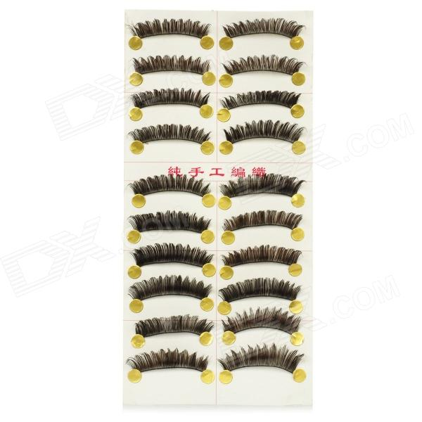 Handmade Cosmetic Cotton Stalk Dense False Eyelashes - Black (10 Pair)