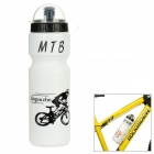 Outdoor Sports Portable Cycling Water Kettle Bottle - White (800ml)