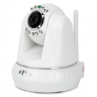 UniFly 5345 1/4 CMOS 300KP Wireless Network PTZ IP Camera w/ 8-IR LED Night Vision - White