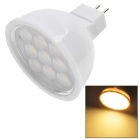 GU5.3 4W 280lm 3000K 9-SMD 2835 LED Warm White Light Lamp Cup (DC 12V)