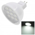 GU5.3 4W 280lm 6500K 9-SMD 2835 LED White Light Lamp Cup (DC 12V)