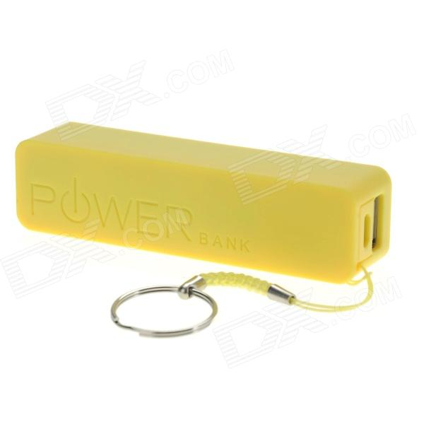 5V 2600mAh Rechargeable Power Bank w/ Subtle Aroma - Yellow