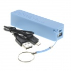 2600mAh External Battery Mobile Power Bank - Blue (Lemon Scent)