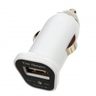 FIN-20 DC 5V 1.5A USB Car Charger for iPhone 4 / 4S / 5 / Samsung i9500 + More - White (DC 12~24V)