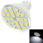 GU5.3 MR16 4.5W 250lm 6500K 24-5050 SMD Cool White Light Lamp (12V)