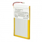 UP425585A4H Replacement 3.7V 1900mAh Li-ion Polymer Battery for iPod Touch 1st / 2nd - White