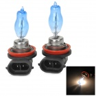 BFC-H223 H11 100W 2200~2500lm 6000K White Light Halogen Car Bulb Lamps - Blue + Black (2 PCS)