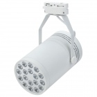 Aluminum Alloy 18W 1800lm 6000K LED White Light Clothing Store Spot Wall Lamp - White