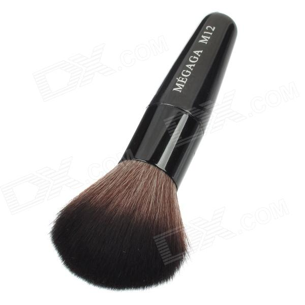 MEGAGA Mini Cosmetic Makeup Blush Brush - Black