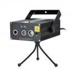 HL-68 100mW Red + 50mW Green Laser Stage Lighting Projector (AC 110~220V)